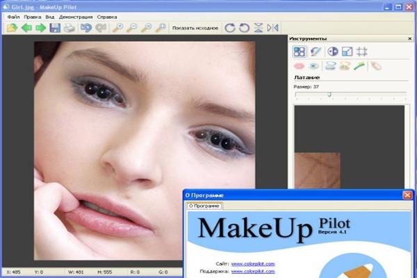 Phần mềm tiện ích: thiết kế hình ảnh và flash 6