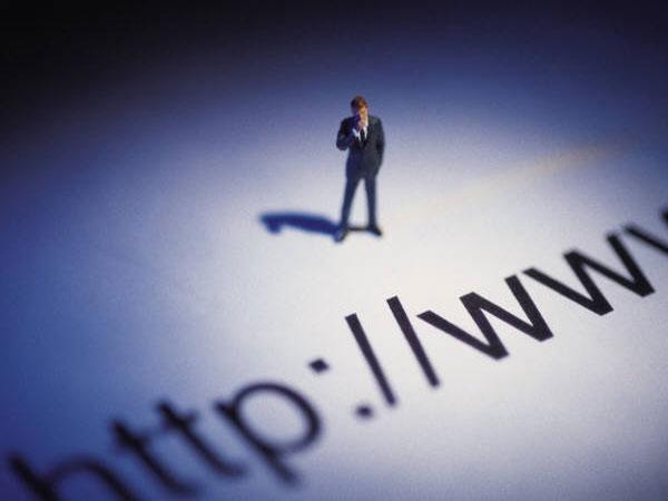 Giới thiệu: Domain - Tên miền (phần II) 1