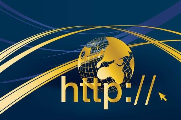 Giới thiệu: Web? Website? Web site?.. 10