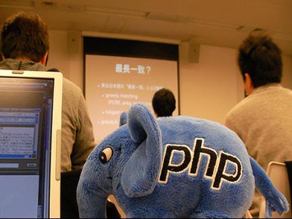 [Thảo luận]Tự học lập trình PHP dễ hay khó ? 2
