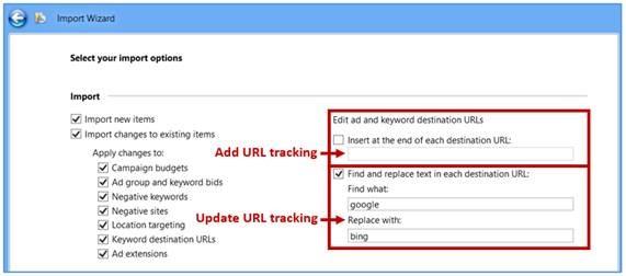 Công cụ Bing Ads Editor
