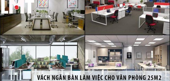 3 mẫu vách ngăn bàn làm việc cho văn phòng diện tích 25m2